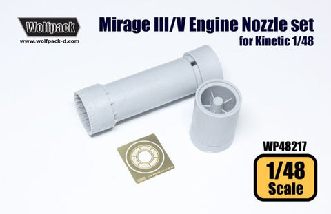 Wolfpack 1:48 Mirage III/V ATAR 9C Engine Nozzle for Kinetic Detail Set #WP48217 N/A Wolfpack Design