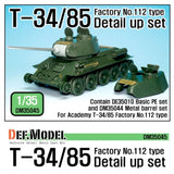 1/35 T-34/85 Tank Detail up set for Academy Factory No.112 kit     Double package DM35044+DE35010     Fine detail metal barrel 85 mm ZiS-S-53 gun for T-34/85 , Resin mantlet and PE parts     Roadwheel mask PE parts included     For Academy T-34/85 Factory No. 112 type     Total 4 resin parts, 3 PE plate and 1 Metal part
