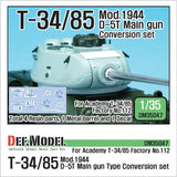 1/35 T-34/85 D-5T late(Model.44) turret conversion set     Metal D-5T 85mm barrel include     Accurate detail Fac.112 D5T Ver. T-34/85 resin turret parts(Match-April 1944)     For Academy T-34/85 Factory No. 112 type     Total 4 resin parts, 1 metal barrel and 1 decal