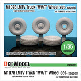 "M1078 LMTV Truck Goodyear ""MV/T"" tires Sagged Wheel set for Trumpeter 1/35     Correct tires tread pattern, Fine detail ""Goodyear MV/T tire""     2 kind of different parrern direction weighted wheels x2, 1 spare wheel and Easy wheel mask     Total 5 resin parts & Wheel mask"