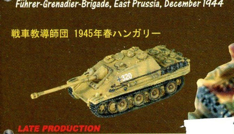 Doyusha 1:144 Can.Do Sd.Kfz 173 Jagdpanther Late Ersatz Training Unit 1945 N/A Can.Do