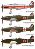 Wolfpack 1:32 Flying Swallows Pt.2 Ki-61-I d Hien Waterslide Decal #WD32002
