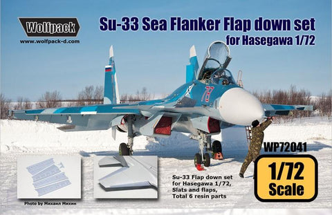 Wolfpack 1:72 Su-33 Sea Flanker Flap Down Set for Hasegawa -Resin #WP72041 N/A Wolfpack Design
