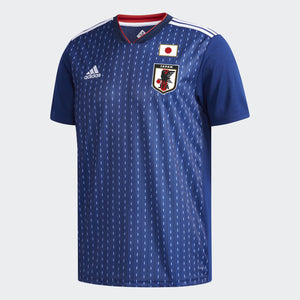 Adidas - Adidas Men's Japan Home 2018 Replica Jersey - La Liga Soccer
