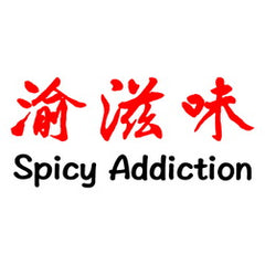 @Spicy Addiction 渝滋味