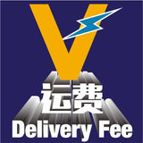 $Delivery Fee - Wow Wa$