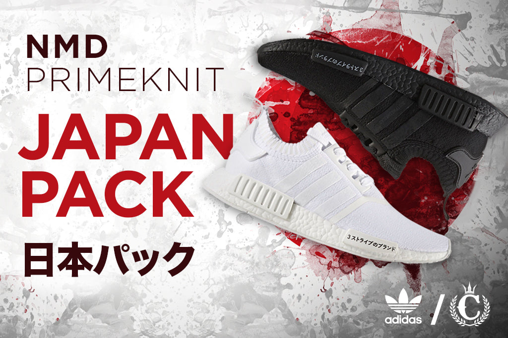 2b9b642d66c2e adidas NMD R1 Primeknit  Japan Pack  Landing At Culture Kings Friday