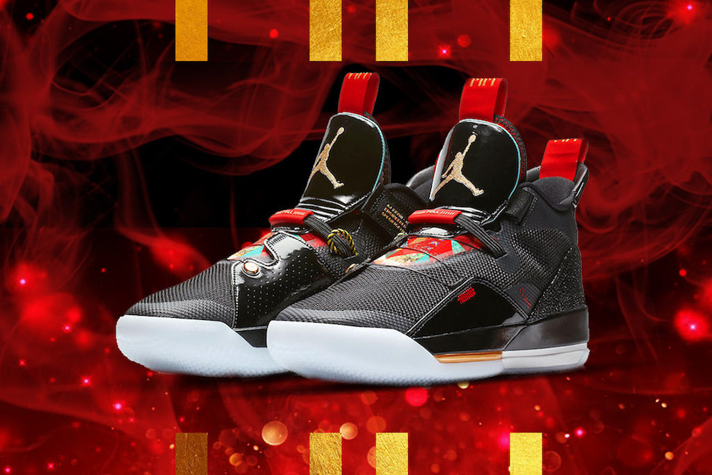 7a3390893c56 AIR JORDAN XXXIII  CNY  COMING TO CK – Culture Kings