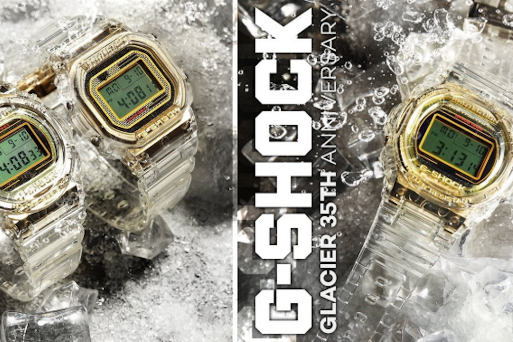 G-Shock's Glacier Is The Ice You Need