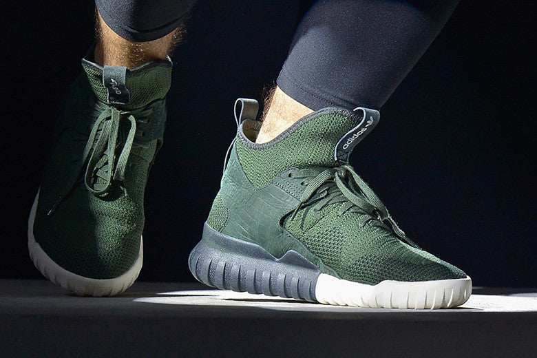save off 9dce9 55631 adidas Originals Tubular X Primeknit Circular
