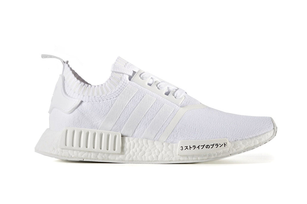 cc2e08dd3 adidas NMD R1 Primeknit  Japan Pack  Landing At Culture Kings Friday