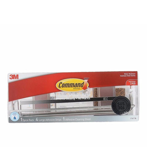 Command™ 17677B Stainless Steel Spice Rack - 1HomeShop.sg