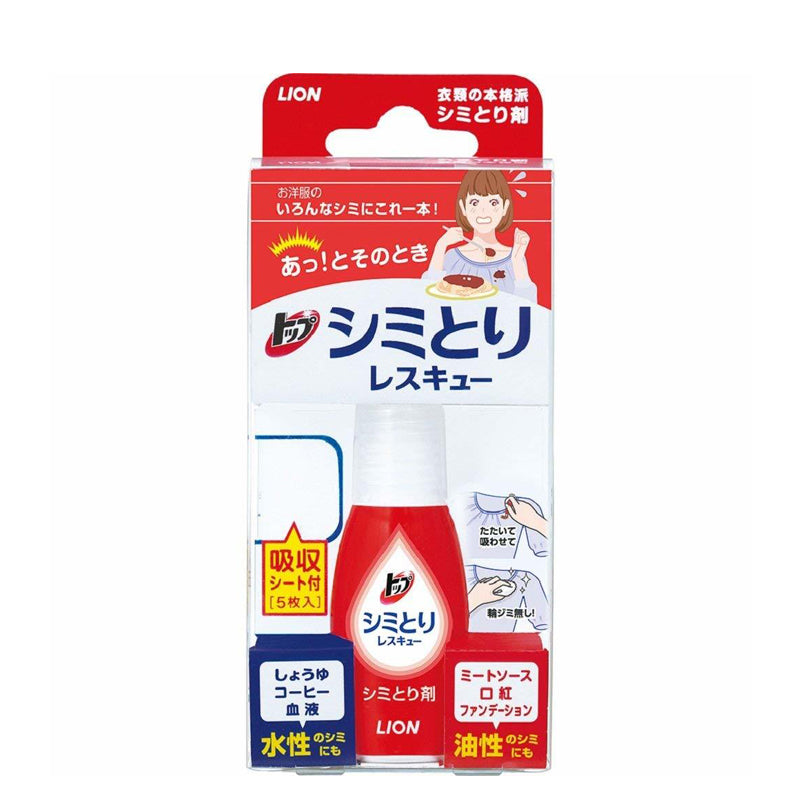 Shimitori Top Stain Remover Rescue 17ml - 1HomeShop.sg