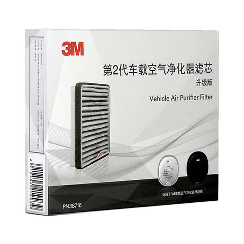 3M™ 38716 Vehicle Air Purifier Plus Smart Replacement Filter - 1HomeShop.sg