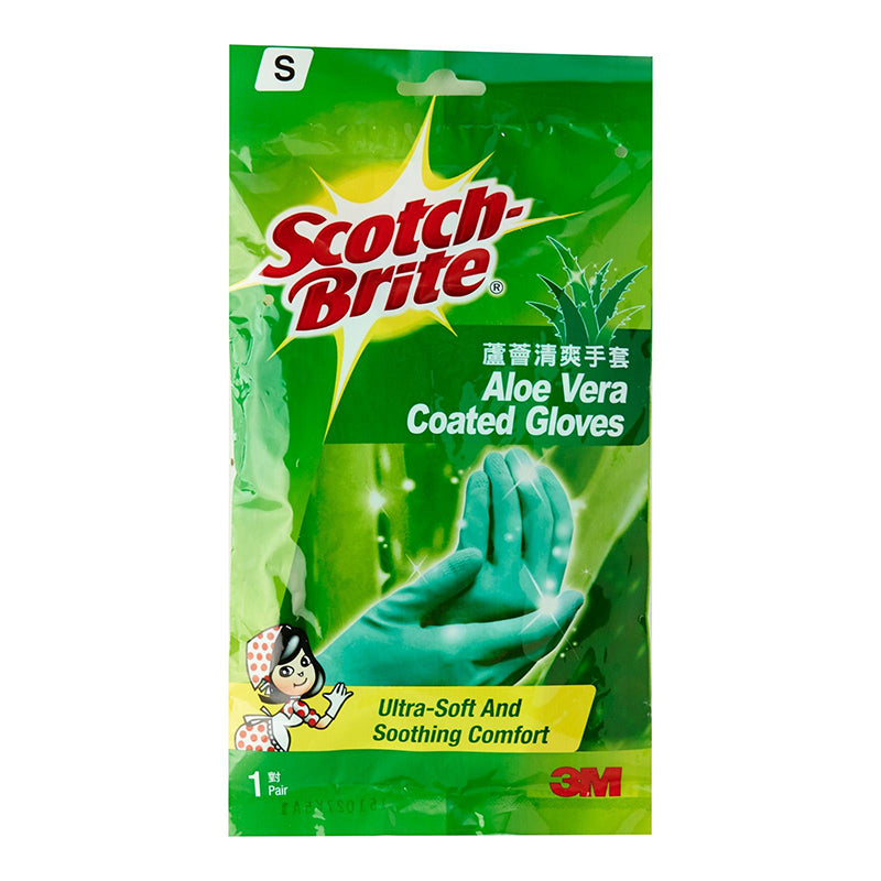 Scotch-Brite® Aloe Vera Coated Gloves - 1HomeShop.sg