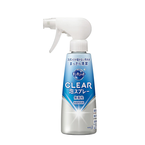 Cucut CLEAR Foam Spray Dishwashing Detergent 300ml - 1HomeShop.sg
