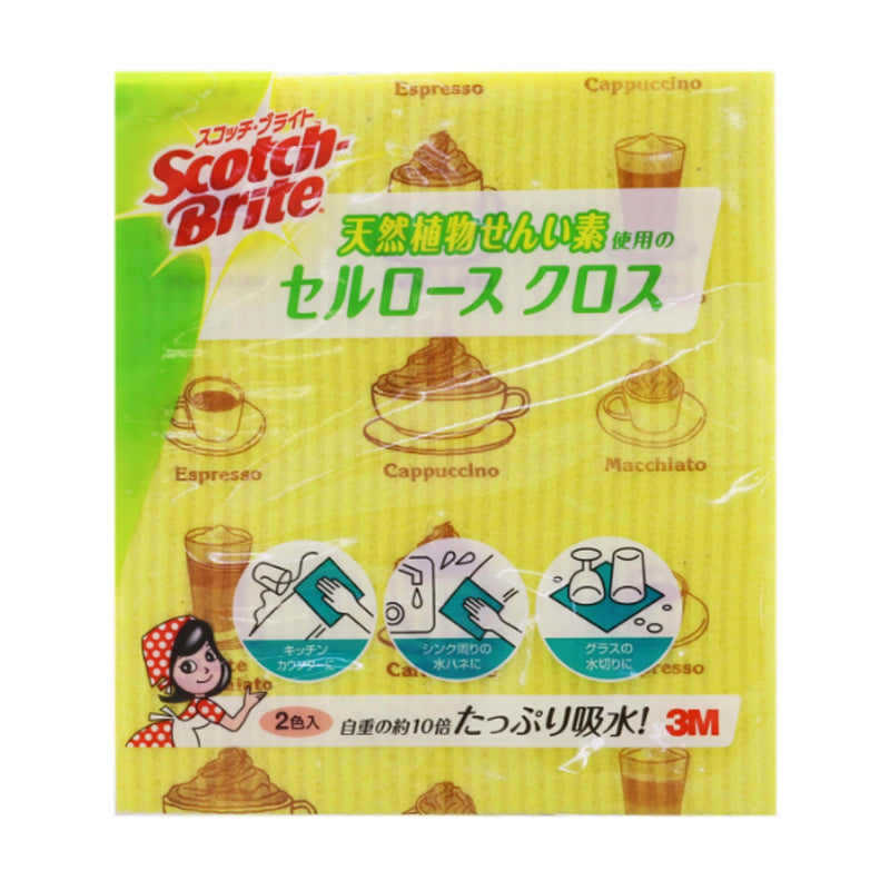 Scotch-Brite® CCL-D3 Limited Edition Japanese Sponge Cloth - 1HomeShop.sg