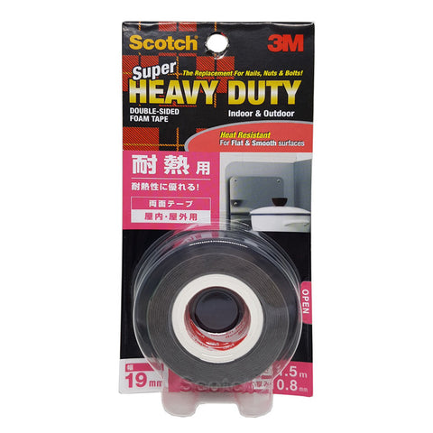 Scotch® KHR19 VHB™ Super Heavy Duty Heat Resistant Mounting Tape Grey 19MMX1.5M - 1HomeShop.sg