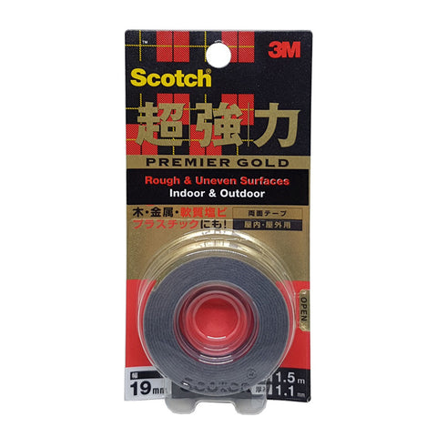 Scotch® KPR19 VHB™ Gold Series Extreme Heavy Duty All Purpose Rough Surfaces Mounting Tape Grey 19MMx1.5M - 1HomeShop.sg