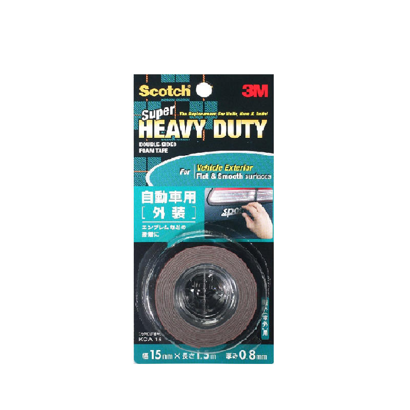 Scotch® KCA15 VHB™ Super Heavy Duty Vehicle Exterior Mounting Tape Grey 15MM X 1.5M X 0.8M - 1HomeShop.sg