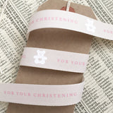 For Your Christening 15mm Ribbon - SweetpeaStore