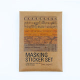 Set of Masking Sticker Washi Tape -  Vintage Travel Map Paper  - 27 Sheets - SweetpeaStore
