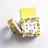 7m x 15m 7m Pretty Yellow Poppy Floral Washi Tape - SweetpeaStore