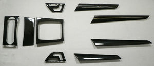 W204 C Class Carbon fibre 9 Piece Kit models to 2011