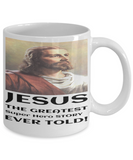 Spirituality Catholic Mantra Mugs Coffee Mug Christianity Coffee Cup Religious Art Print Artsy Jesus Christ Decorative Pencil Holder White Ceramic 11 oz pba Free Dishwaher Safe Easter 2017 2018 Mugs Jesus Super Hero Story, Coffee Mug, Gearbubble, FamilyTrophy.com - FamilyTrophy.com