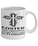 Happiness Jar Spirituality Catholic Mugs Coffee Mug Christianity Coffee Cup Religious Art Print Artsy Jesus Christ Decorative Pencil Holder White Ceramic 11 oz pba Free Dishwaher Safe 2017 2018 Easter Story Florida Mug, Coffee Mug, Gearbubble, FamilyTrophy.com - FamilyTrophy.com