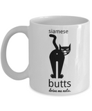 "Cat Butt Mug - Butts Drive Me Nuts - Siamese Cat Gift For Wife - Sarcastic Mugs - Funny Cat Mugs For Women - Funny Mugs For Wifey - White 11"" Ceramic Birthday Mug For Her - Valentine Gifts For Fiance Her - Cat Lovers Mug + Surprise Bonus, Coffee Mug, Gearbubble, FamilyTrophy.com - FamilyTrophy.com"