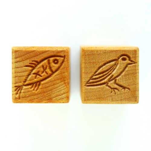 MKM Tools Ssm008 Medium Square Stamp - Fish and Bird