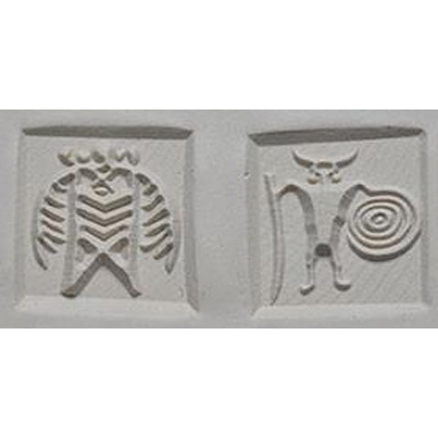 MKM Tools Ssm084 Medium Square Stamp - Hieroglyphs