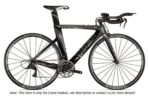 2011 Trek Speed Concept 7.0 Frame Module - Small/51cm