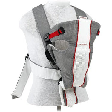 New Baby Bjorn Air Carrier