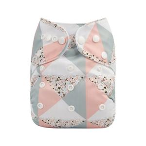 New Alva Baby Cloth Diaper, Pink/Grey