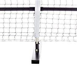 Rally Replacement Net [product _type] Rally - Ultra Pickleball - The Pickleball Paddle MegaStore
