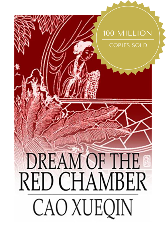 dream of the red chamber book cover coffee and a classic