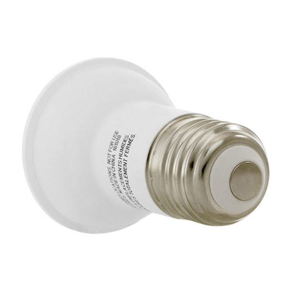 LED PAR16 Directional Wide Spotlight - Dimmable - 6.5W