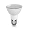 LED PAR20 Directional Wide Spotlight - Dimmable - 8.5W