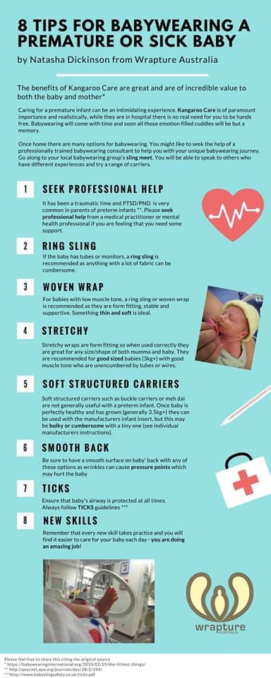 8 tips for Babywearing a premature or sick infant