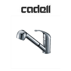 "Single Handle 4.72"" H Spout Kitchen Faucet with Pull Out"
