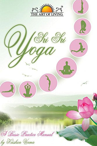 Sri Sri Yoga Manuals