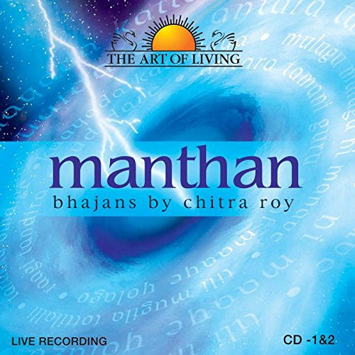 Manthan Vol.1 & 2, CD