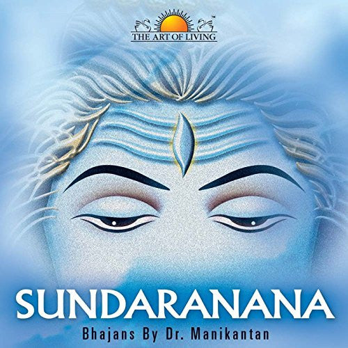 Sundaranana, CD
