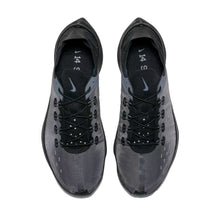 Load image into Gallery viewer, NIKE EXP-X14 (004) - AO1554 - Ateaze Canada