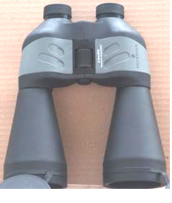 BINOCULARS: (16 x 50) - Hire-it Technologies