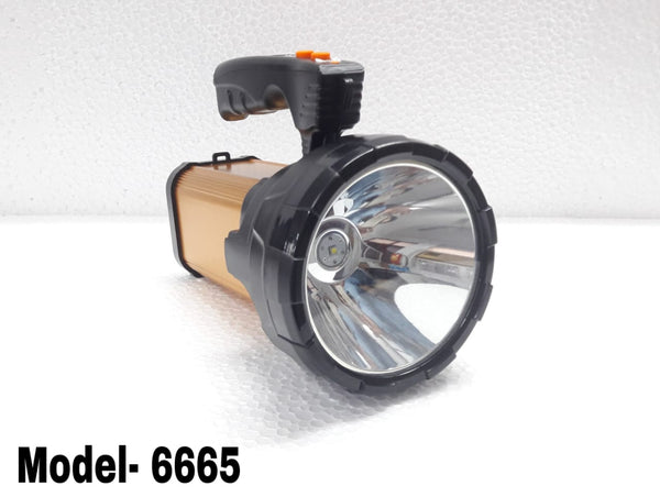 55 Watt Searchlight - LED Bulb - Rechargeable Search Light / Torch. (Model: HSL204 )