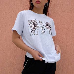 Chinesen Tiger Print Casual T-Shirt - Lupsona