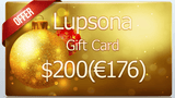 Christmas Gift Card - Lupsona